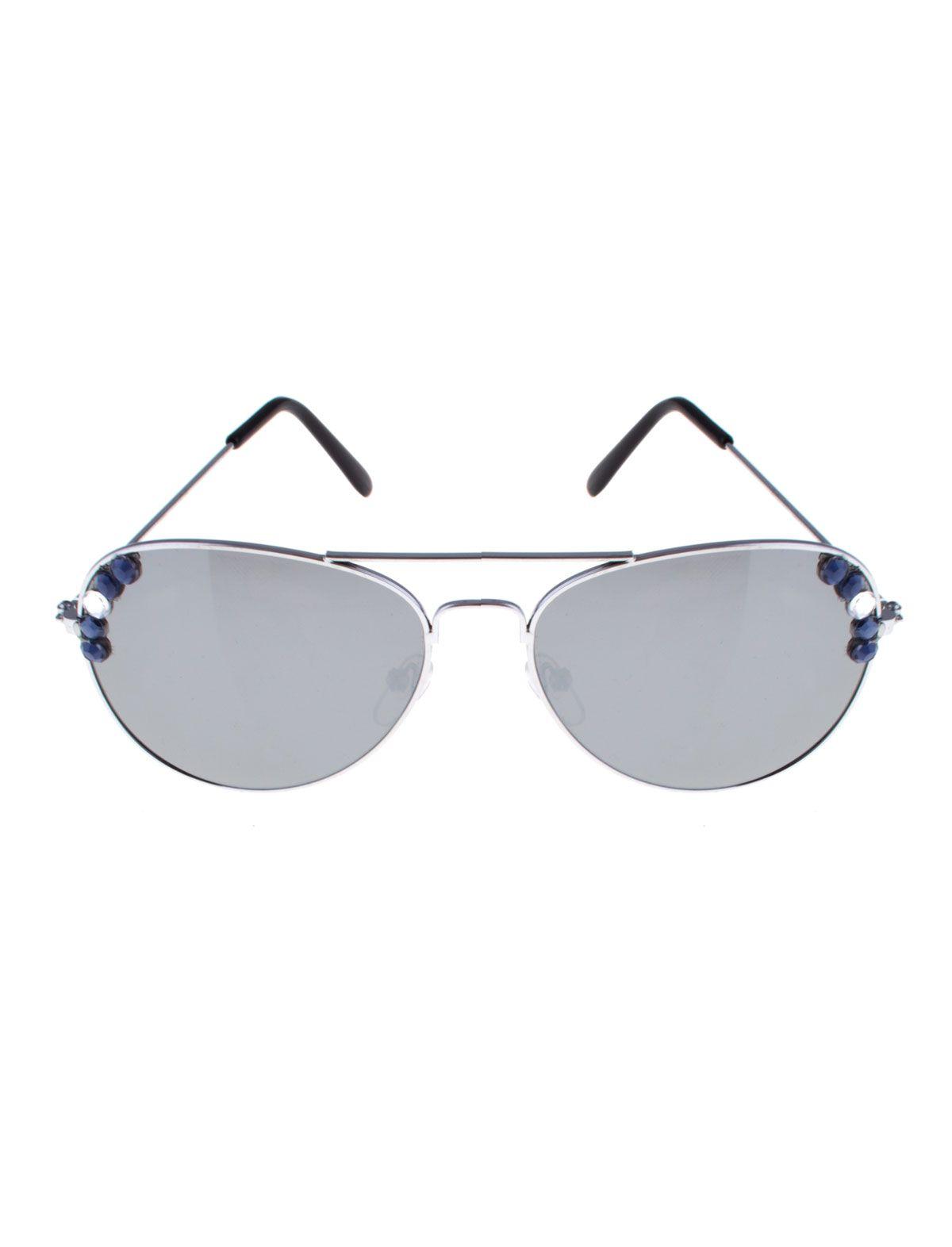 Brille mit Spiegelglas
