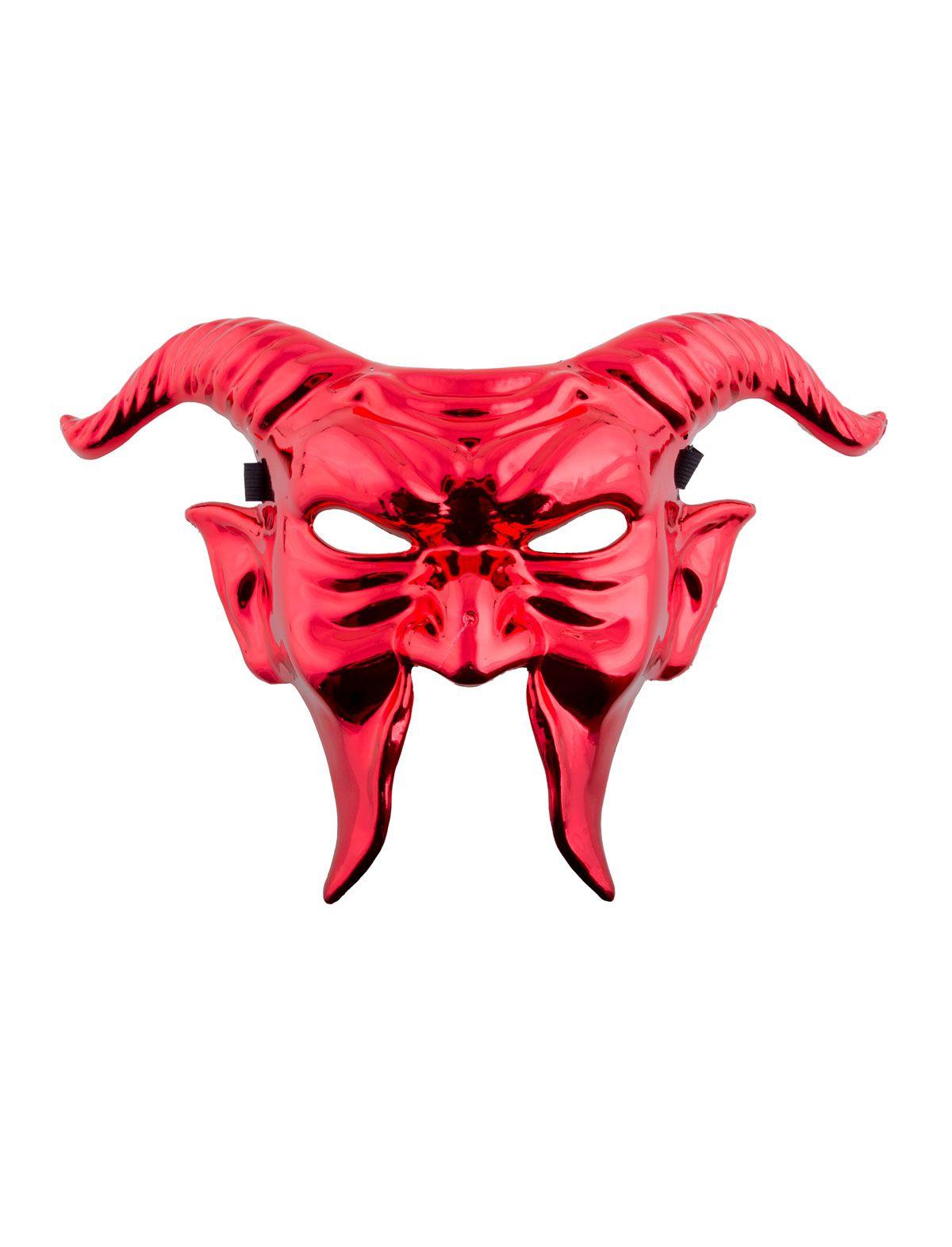 Halbmaske roter Teufel mit Hörnern
