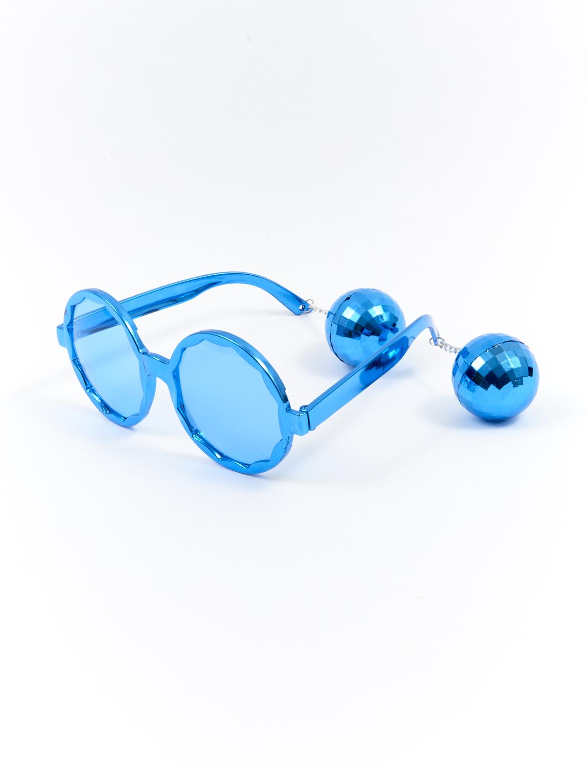 Brille mit Discokugel blau