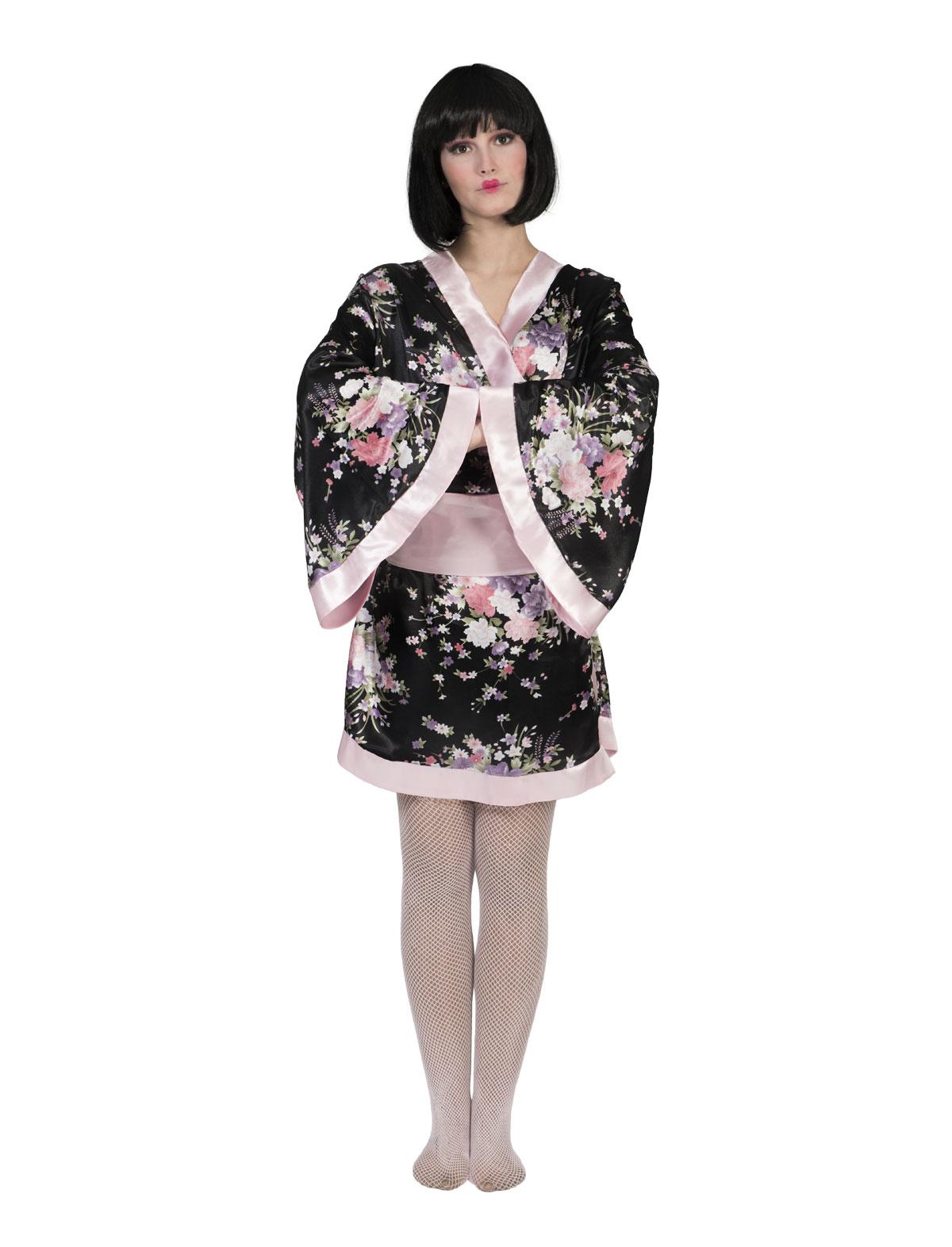 Kimono Kiwi