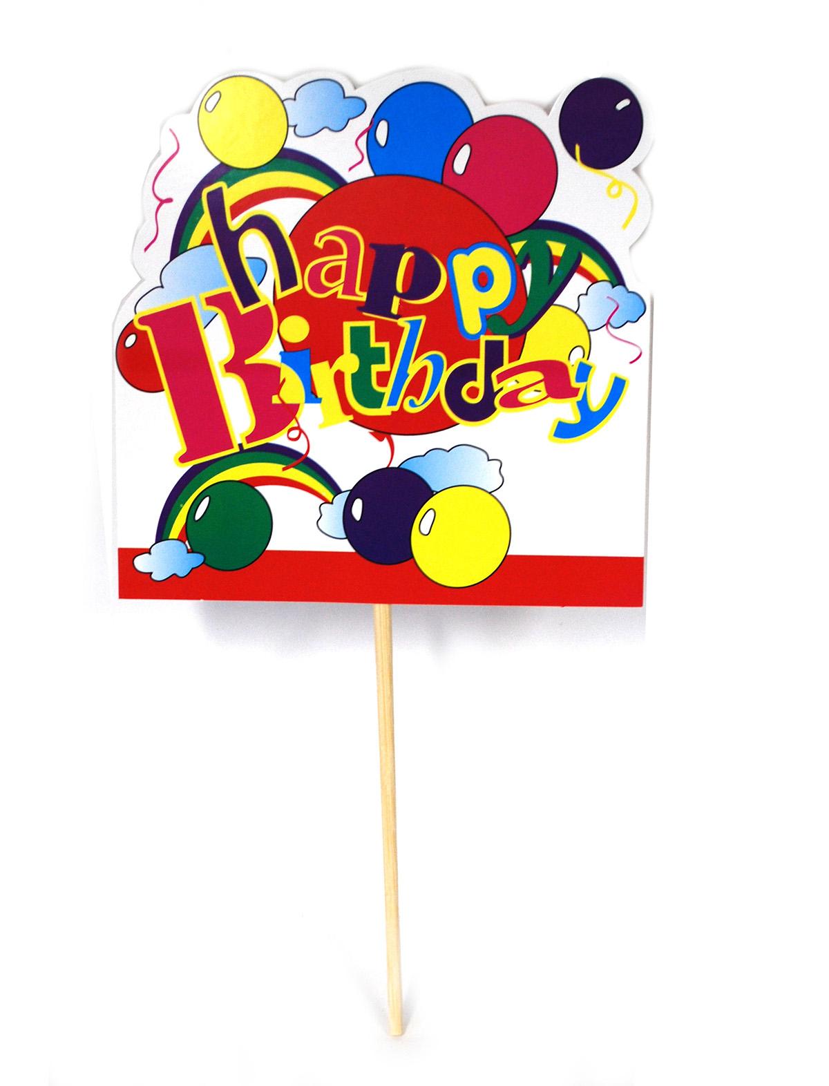 Dekostab Happy Birthday