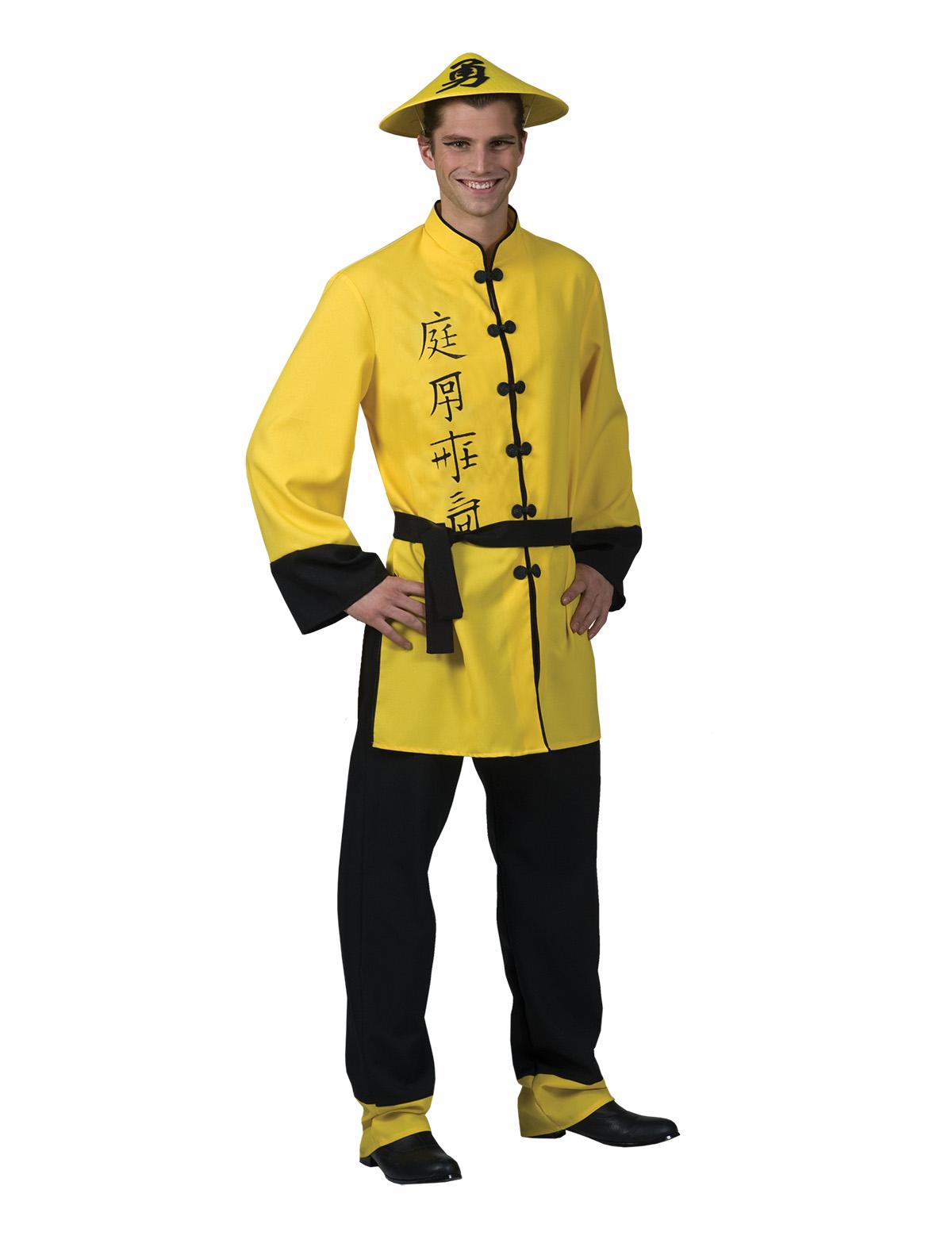 Chinese Tian
