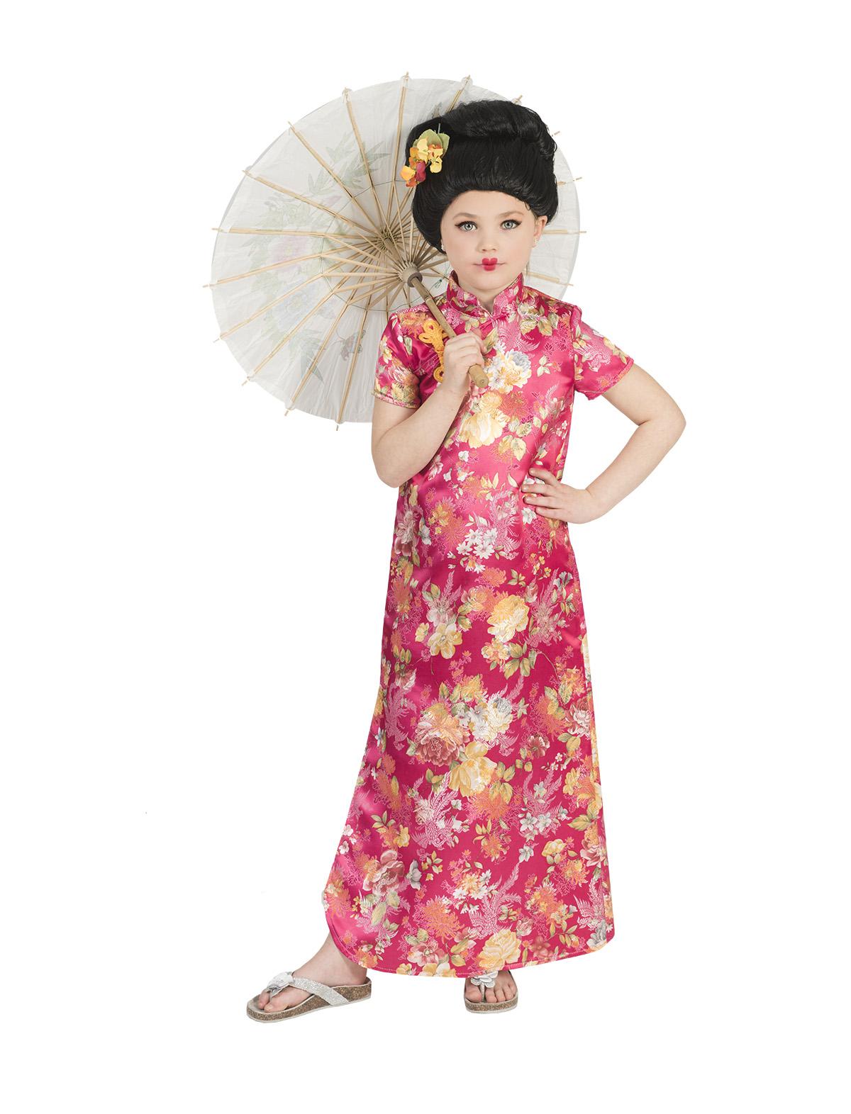 Chinesin Lien Kind