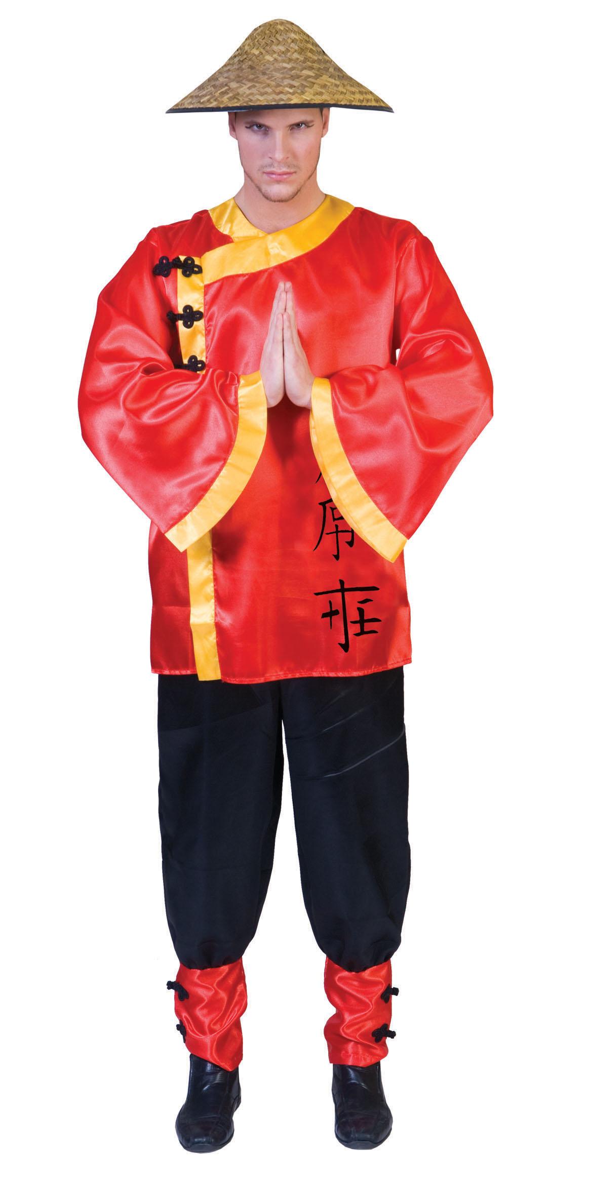 Chinese Zuko Herren