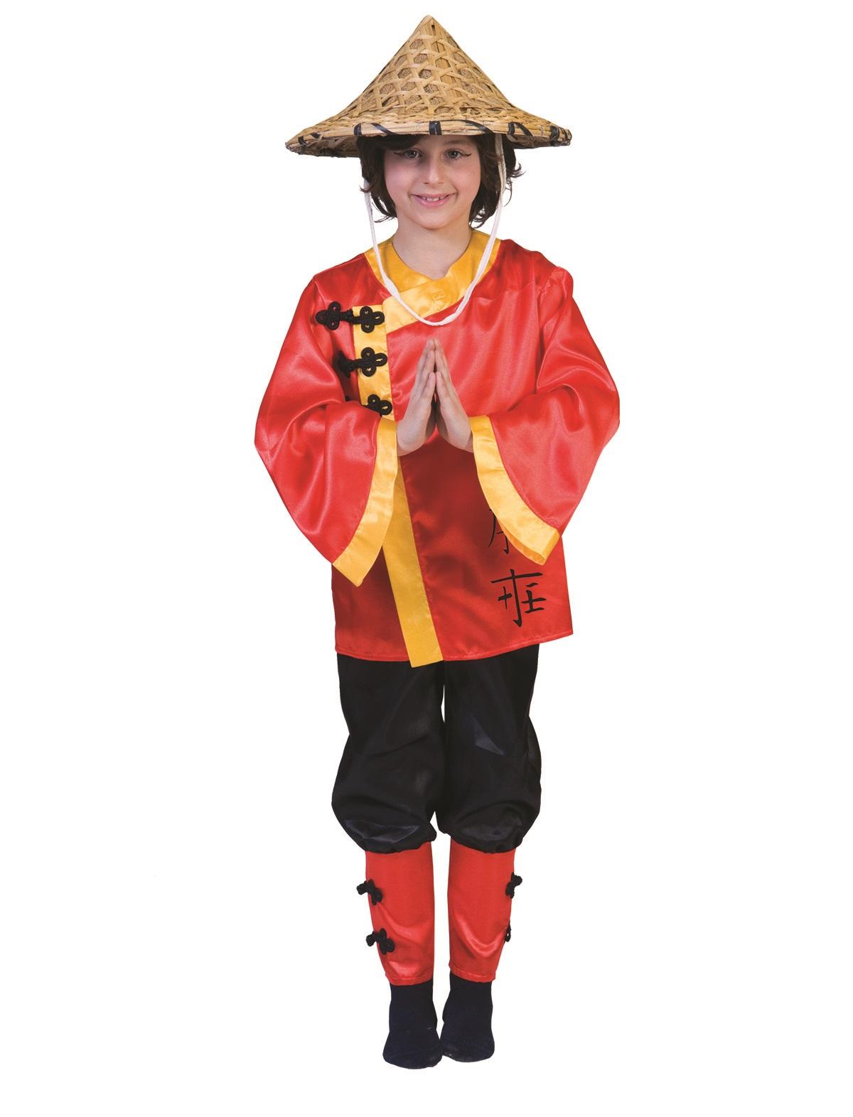 Chinese Zuko Kind