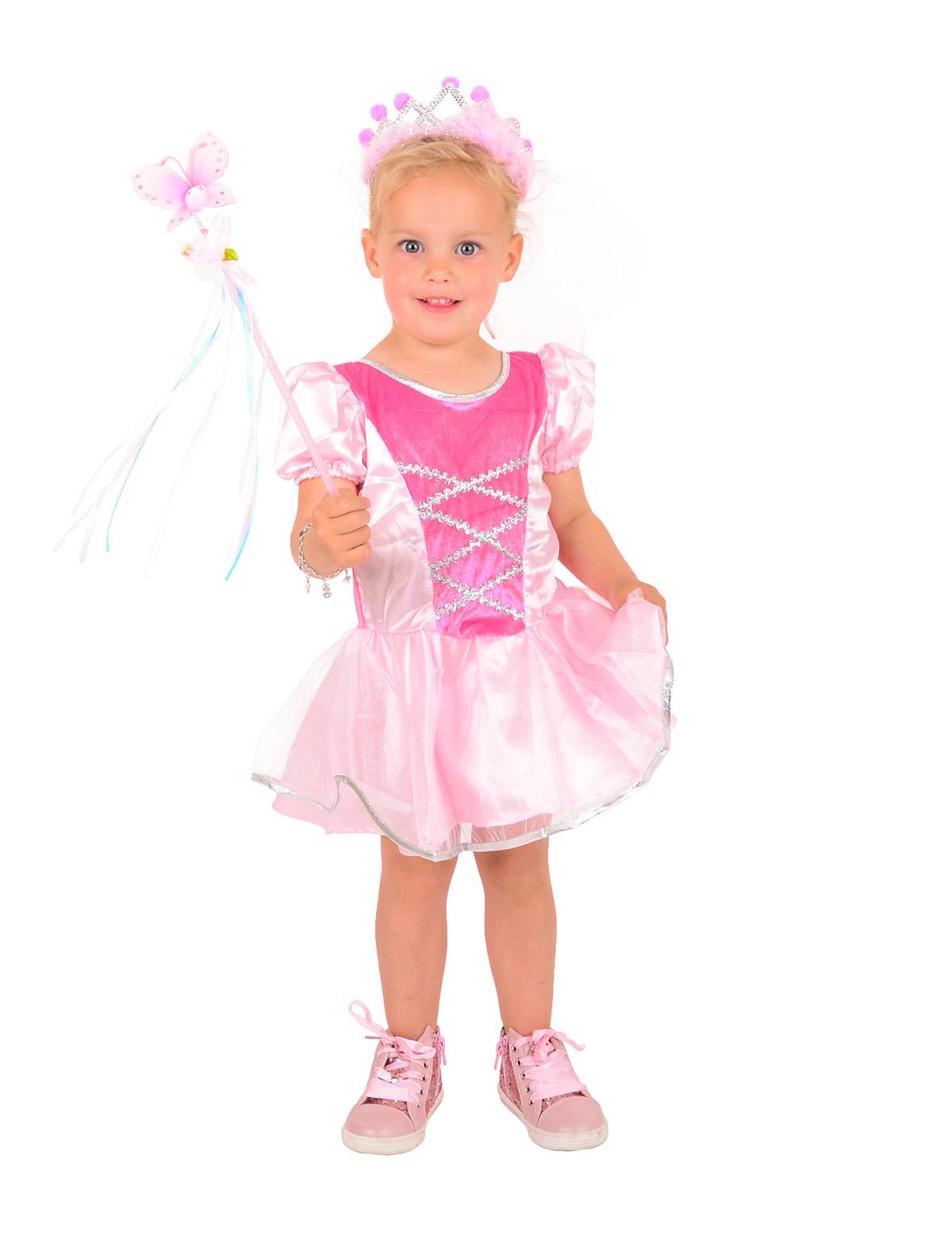 Baby Prinzessin Amalia