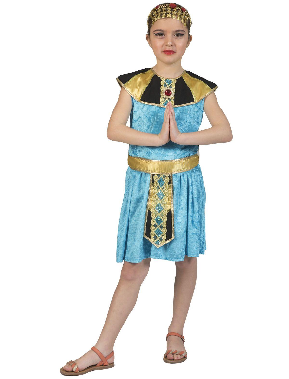 Cleopatra Kind